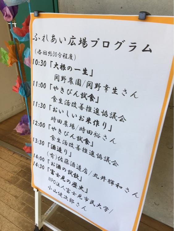 2017112610360466.jpg