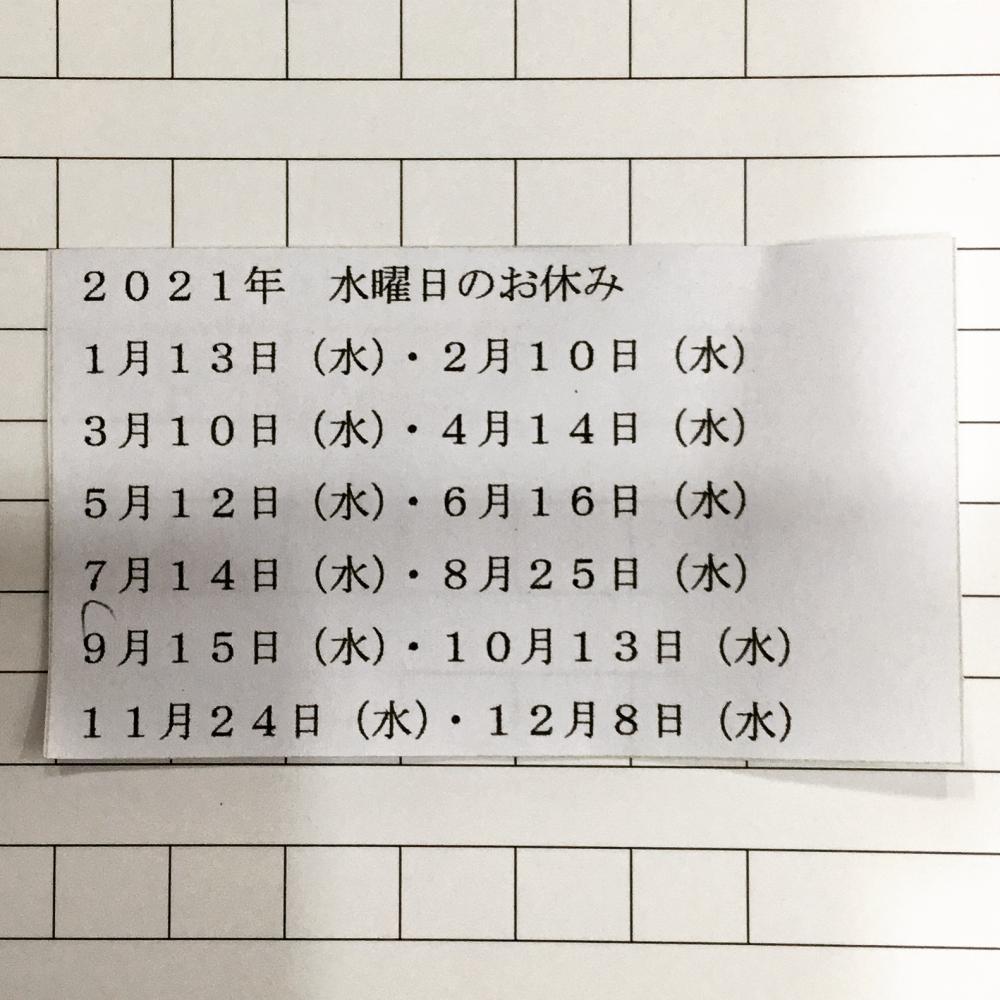 A9813C11-FE08-41F5-9568-DF394D2966D4.jpeg