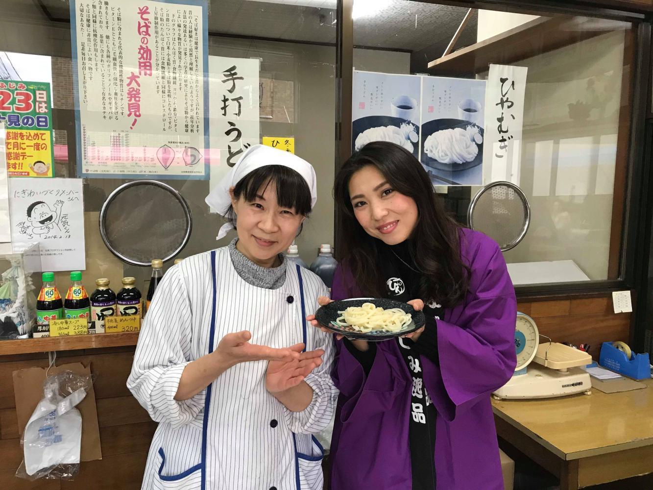 新井製麺所石山さん.jpg